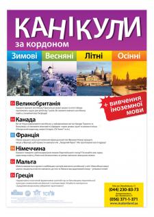 Плакат А-3 или А-4