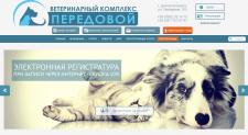 Сайт зооклиники