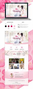 Сайт свадьбы