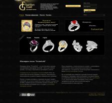 Сайт по продажам ювелирных изделий