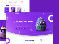 Капкейки.рф