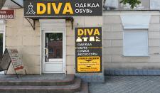 """Наружная реклама магазина одежды """"Дива"""""""