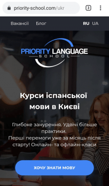 Коректура сайта українською мовою