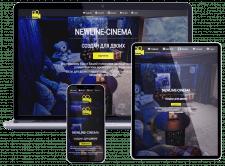 NEWLINE - CINEMA