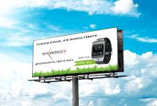Пример билборд для бренда