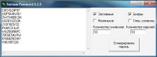 Ferrous Password 1.1.5