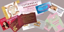 разработка визиток, сертификатов, ценников