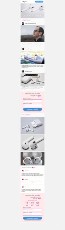 Готовый сайт для airpods в стиле инстаграм