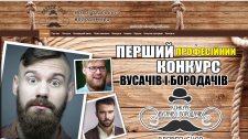 Создание, дизайн сайта а также создание логотипа