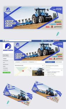 #Дизайн баннера#facebook#cельскохозяйственная комп