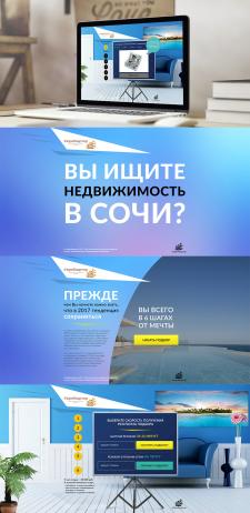 Сочи_МореКвартир