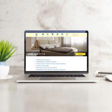 Clean Plus - Сайт клининговой компании