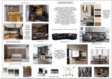 Стилевая концепция интерьера дома