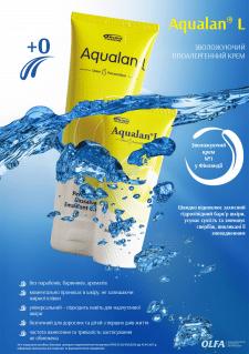 реклама крема