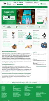 Бизнес сайт Днепропетровской ветеринарной клиники