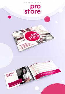 Дизайн презентации