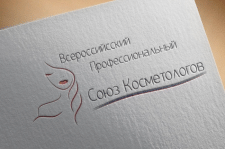 Союз Косметологов