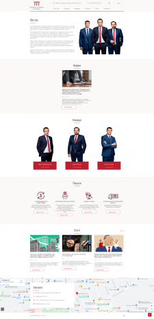 Wordpress. Сайт-визитка юридической компании