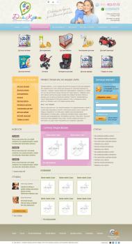 Дизайн для магазина детских товаров