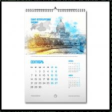 Иллюстрирование календаря
