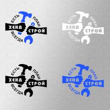 Логотип Хенд Строй