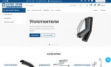 Аурис Пром (Wordpress + Woocommerce)