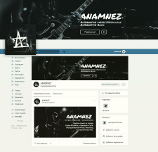 ANAMNEZ Community design