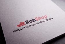 Логотип ИМ обувь
