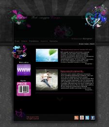 Веб-студия Design
