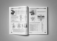 Редизайн каталога  стр. 5-6