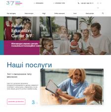 Контент+редакция наполнение FEC 3/7