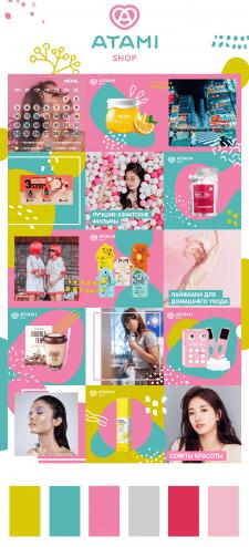 Оформление инстаграма Atami Shop