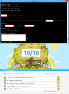 настройка Сервера (Linux\Centos)  brainy