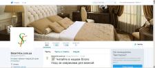 Ведение страницы в Twitter