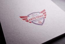 Автошкола логотип