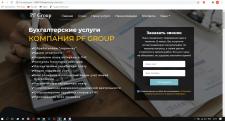 PFG Group