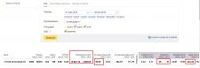 """Реклама Яндекс.Директ """"Частотные преобразователи"""""""