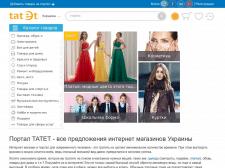 http://tatet.ua/