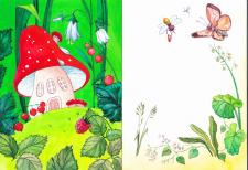 иллюстрация к детской книге1