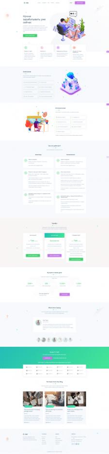 String2Money - Платформа для обмена текстом