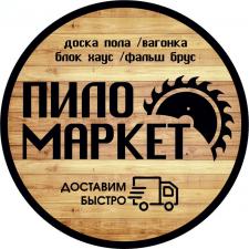 Лого производителя пиломатериалов, г.Житомир