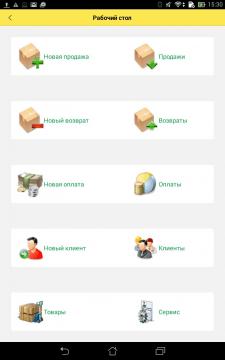 Мобильное приложение Заказы