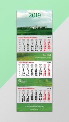 Квартальный календарь для компании Kernel