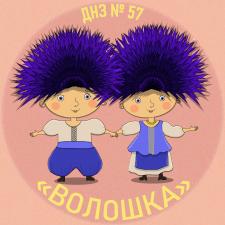 Эмблема для детского сада