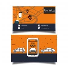 Визитка для службы такси