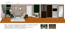 Концепция дизайна гостиной 2