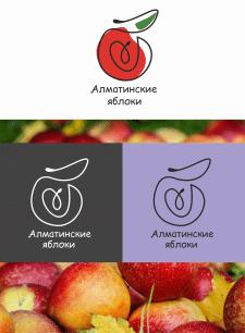 Алматинские яблоки