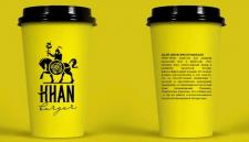 """Брендированные стаканчики для """"Khan бургер"""""""