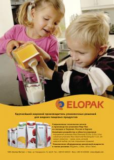 Рекламный блок в каталог