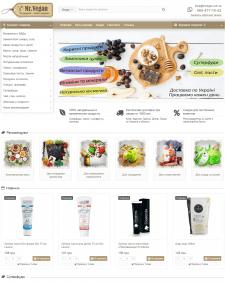 Эко-продукты и здоровое питание интернет-магазин